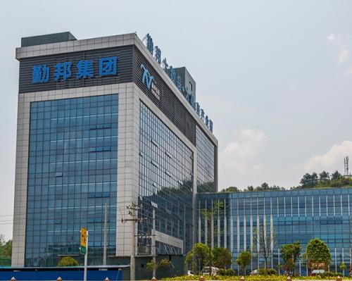 贵阳市勤邦集团办公楼