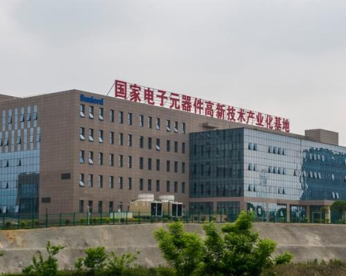 贵州国家电子元件产业化基地