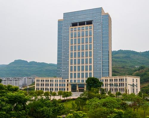 重庆两江新区管委会办公楼
