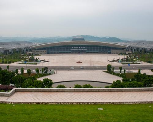 重庆悦来国际博览中心
