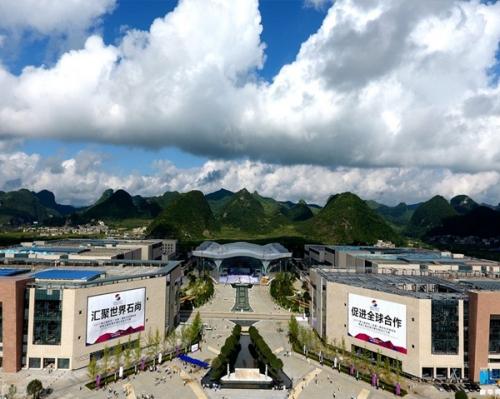 中国石材城(贵州安顺)