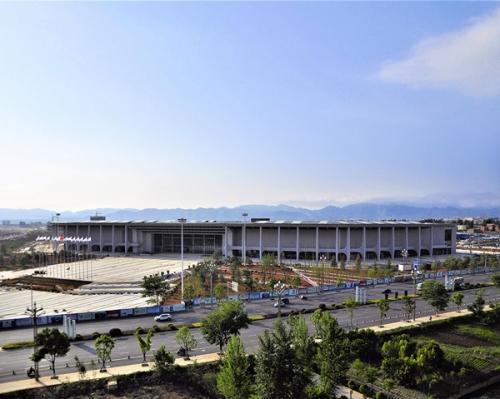 中国昭通国际会议会展中心