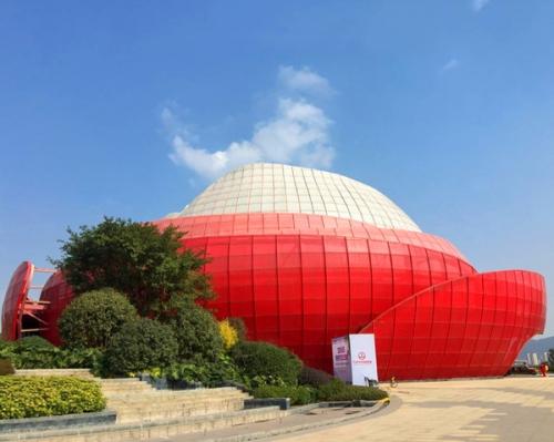 重庆西永融创文旅城