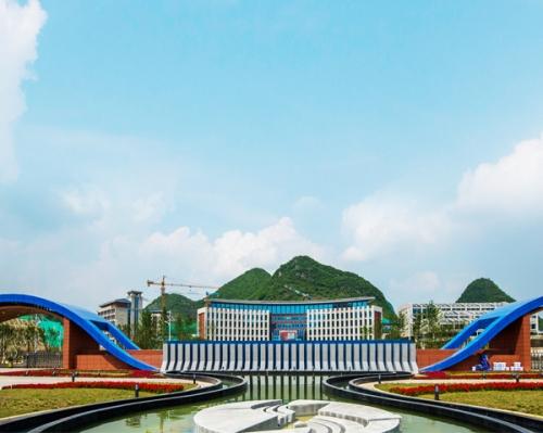 贵州省水利水电职业学院