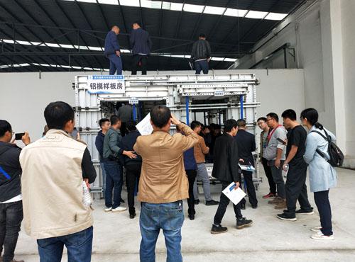 碧桂园集团贵州区域考察团领导及专家到我公司考察交流