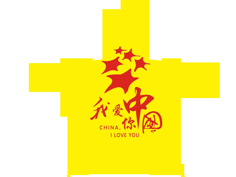 贵州正合铝业召开新中国成立70周年华诞庆祝大会