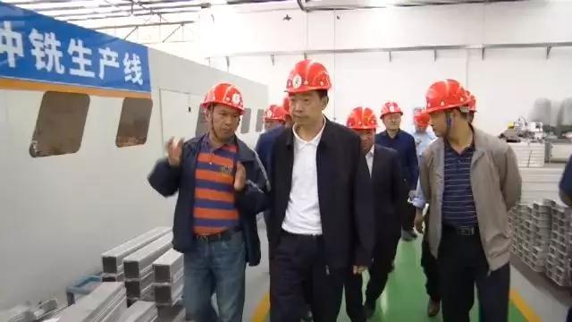 播州区委副书记、区长张恺莅临正和铝业调研企业工作
