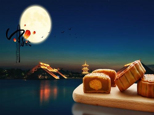 贵州正合企业祝您中秋快乐、阖家团圆幸福!